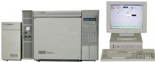 HP 5972 GCMSD System Mass Spectrometer