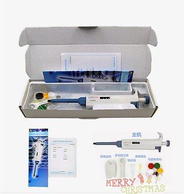 Pipette Pipettor Multi-Volume Adjustable Micro Pipette 10-100ul Liquid Handling Transfer