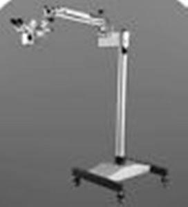 Tathastu Zoom ENT Microscope